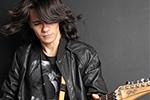 Cupom de desconto Curso para Guitarra Rock