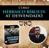 Cupom de desconto Curso Hebraico Bíblico